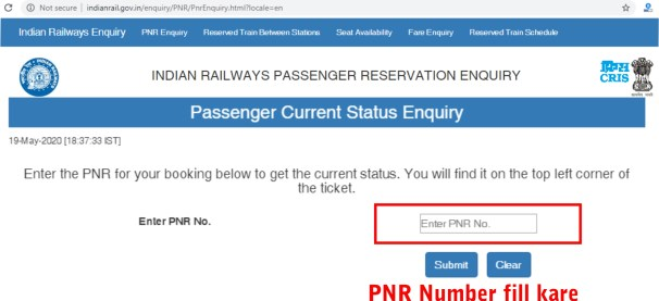 pnr status check kare; pnr status kaise check kare; how to check pnr status; pnr status with name; pnr number kaise check karen; pnr status prediction; pnr status by sms; make my trip pnr status; irctc; pnr statas; pnr states; pnr status prediction; pnr status live check on mobile; irctc pnr status and coach position; pnr status flight; pnr status by sms; pnr status dikhao; pnr status with passenger name and age; pnr status sms mobile number; pnr status live check on mobile; pnr status prediction; irctc pnr status and coach position; pnr status flight; train status; pnr status by sms; pnr full form; print train ticket using pnr number;