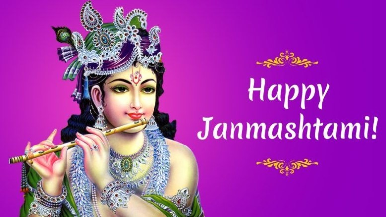 Happy Janmashtami Whatsapp Status