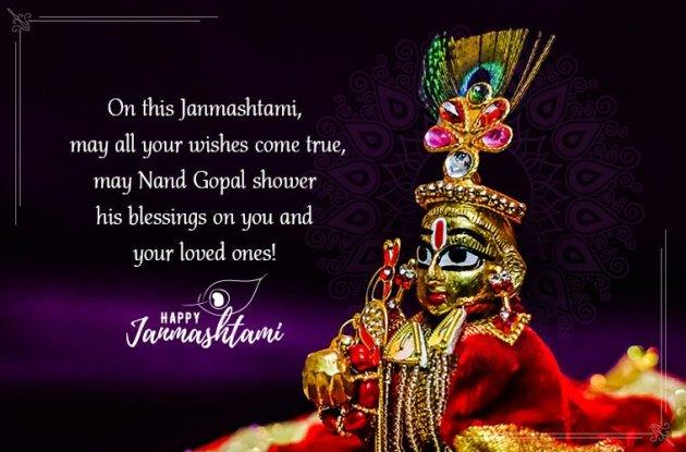 krishna janmashtami fb status in hindi; janmashtami quotes in hindi; janmashtami quotes in english; janmashtami 2020; laddu gopal status in hindi; janmashtami thoughts in hindi; janmashtami slogan; krishna status; krishna gif download; radha krishna animated gif; krishna eyes gif; jai shri krishna gif images; little krishna gif images; happy birthday krishna gif; krishna good morning gif; jai shri krishna good morning gif; lord krishna birth date; lord krishna stories; how to draw leaf krishna; best krishna wallpaper; janmashtami wishes in english; janmashtami quotes; janmashtami quotes in english; birthday wishes; may lord krishna bless you quotes; happy birthday krishna quotes; birthday wishes for krishna devotee; krishna images; images of janmashtami festival; shree krishna janmashtami images; janmashtami images for drawing; happy janmashtami 2020; janmashtami photo gallery; images of janmashtami celebration; krishna janmashtami images hd; janmashtami ki image;