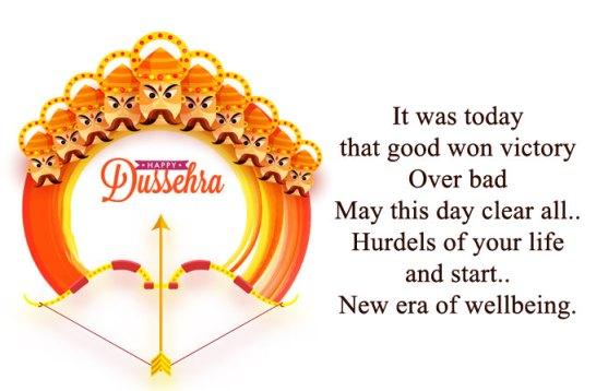 Happy Dussehra Wishes :