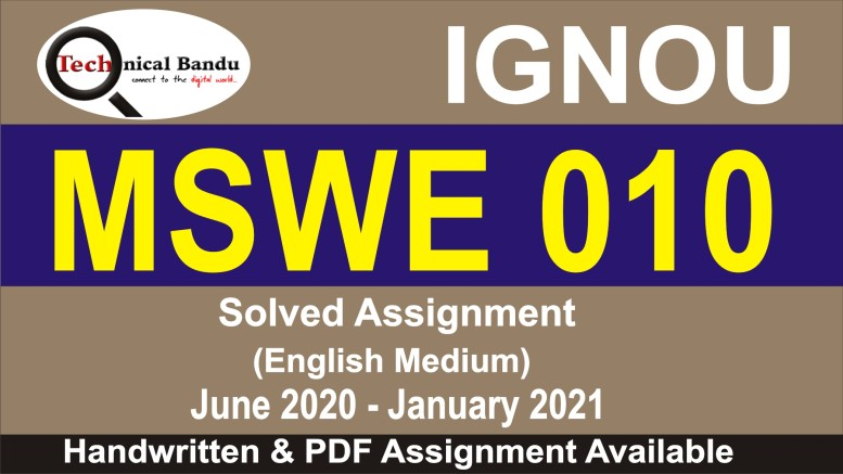 ignou msw solved assignment 2019-20 in hindi; ignou msw assignment 2020-21 in hindi; msw solved assignment free download; ignou assignment 2020-21; ignou msw solved assignment 2020; ignou msw assignment 2019-20 in hindi; ignou assignment question paper 2020; msw 1st year assignment 2020