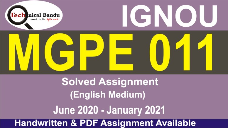 mgpe-011 solved assignment hindi; mgpe-011 solved assignment hindi free download; ignou mgpe-011 study material in hindi; mgpe-011 question paper in hindi; mgpe 11 hindi; mgpe-011 question paper 2019; solved assignments of ignou ma political science in hindi