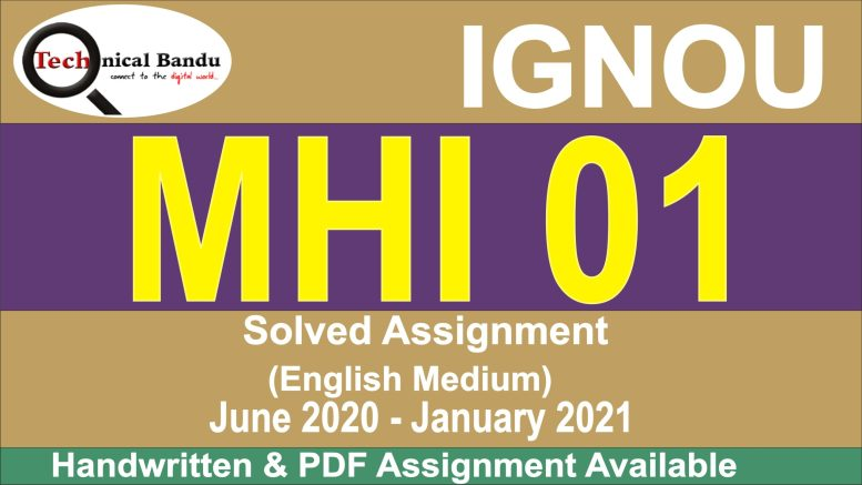 mhi-01 solved assignment in hindi; mhi-02 solved assignment in hindi; ignou ma history solved assignment 2020-21 free download; ignou ma history solved assignment free download; ignou mhi-01 study material in hindi; ignou solved assignment 2020-21 free download pdf; ignou ma history assignment 2020-21; igoun solved assignment mhi-01 by 2019 2020