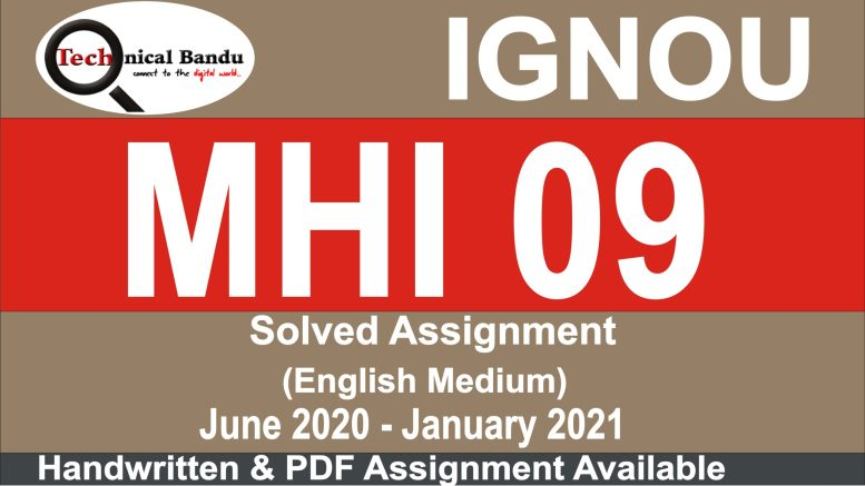 ignou mah solved assignment 2020-21; ignou solved assignment mhi 10; solved assignments of ignou ma history; mhi 10 important questions; ignou ma assignment answer sheet 2019; mhi-06 question paper in hindi; mhi-05 question paper; mhi-10 urbanization in india in hindi