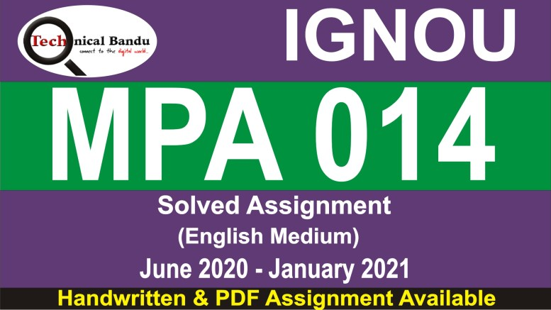 mpa-018 question paper; mpa-16 question paper in hindi; mpa-016 question paper; mpa-13 ignou; mpa 18 ignou; e governance question paper; mpa017
