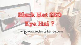 Black Hat SEO Kya Hai ?; Black Hat SEO; black hat seo kya hai; black hat seo kaise kare; black hat seo best techniques in hindi; technical bandu;; ब्लैक हैट SEO
