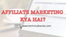 affiliate marketing ; affiliate marketing kya hai; affiliate marketing ke baare me; affiliate marketing kaise kare; technical bandu; rahi