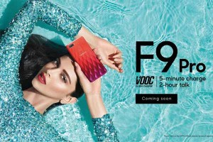 Oppo F9 Pro specification in hindi