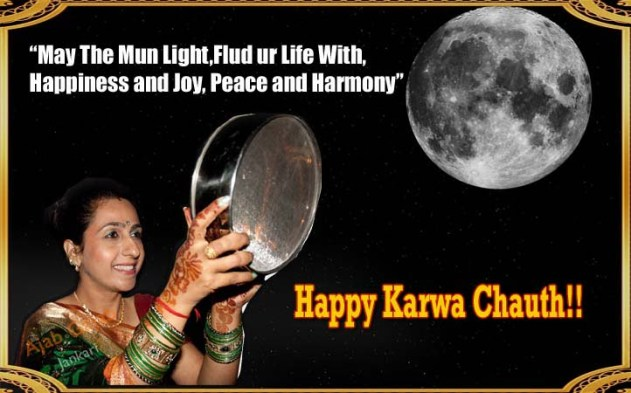 Happy-karva-chauth-wishes