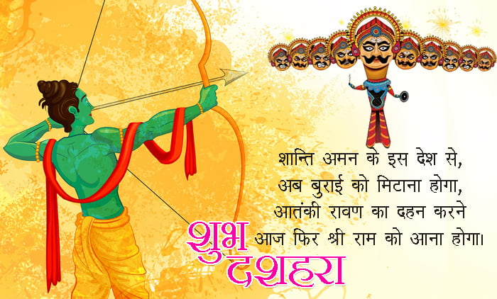 happy dussehra image
