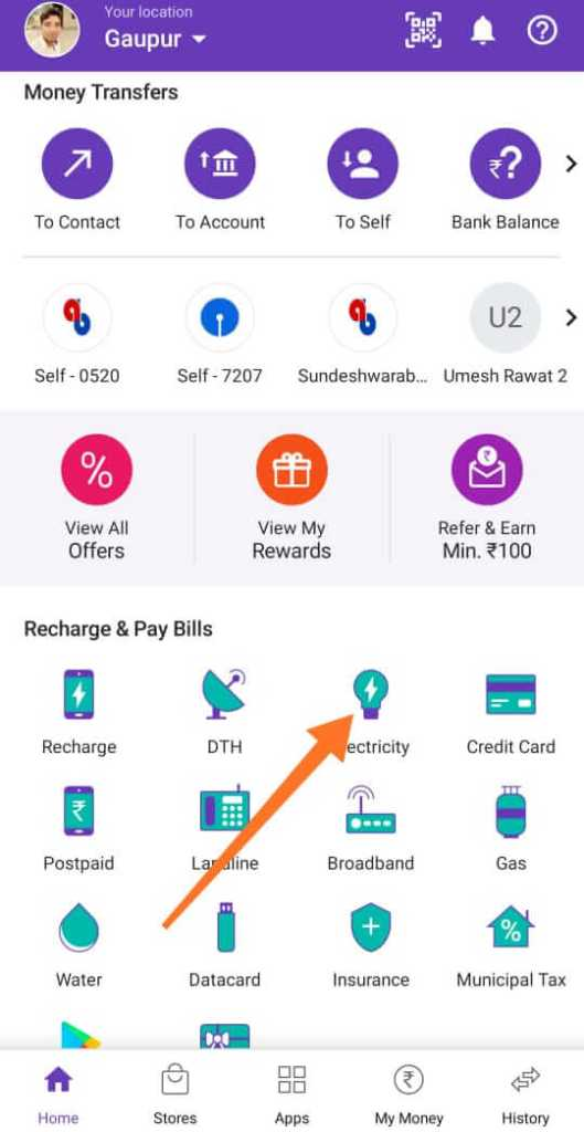 Phonepe Se Bijli bill Kaise Bhare,How to Pay Electric bill By Phonepe app, Electricity bill Online payment Aur Paye 75% Cashback Phonepe Se. bijli bill jama