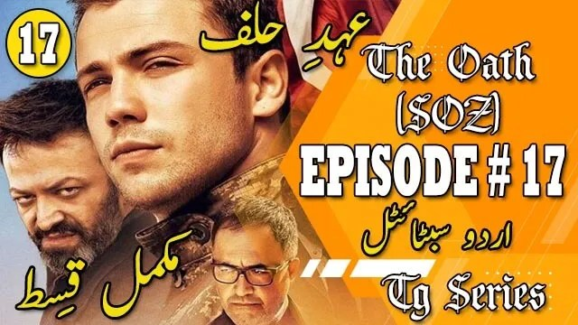 The Oath Episode 17 Urdu Subtitles   The Oath SOZ Episode 17 For Free