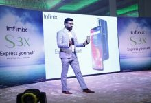 Infinix Unveils its first AI Integrated, Notch Screen S3x and Multan Sultans Campaign