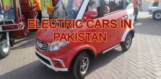 Electric Car In Pakistan