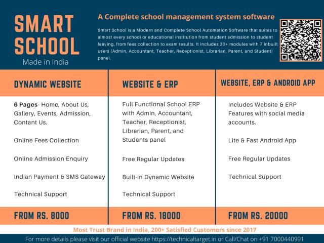 smart school pricing brochure