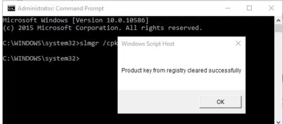How to Remove Product Key from Registry in Windows 10
