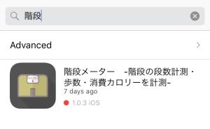 Appleリジェクト問題がついに終焉。。。Appleとの別れ。。。