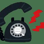 Appleからアプリリジェクトで国際電話がかかってきた