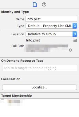 【Xcode9.0】アプリをローカライズしたらInfo.plistが見つからないエラー