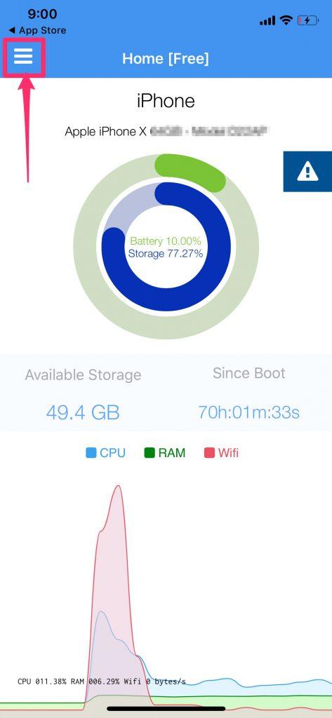 iPhoneのバッテリー交換タイミングが簡単にチェック可能?CPUの速度がチェック可能なアプリ