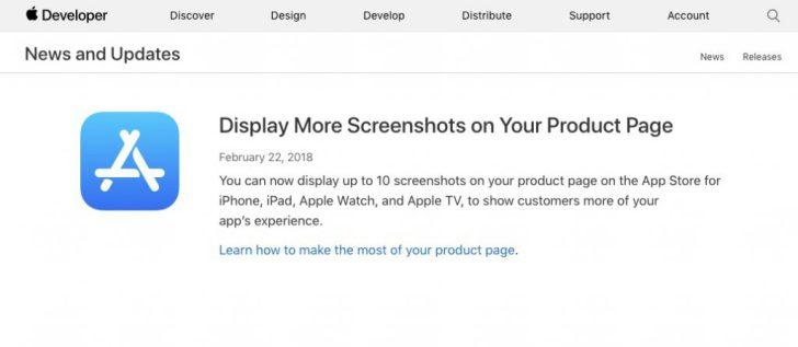 App Storeでアプリページに表示できるスクリーンショットが10枚に増加!アプリ内容をより多く伝えることが可能に!