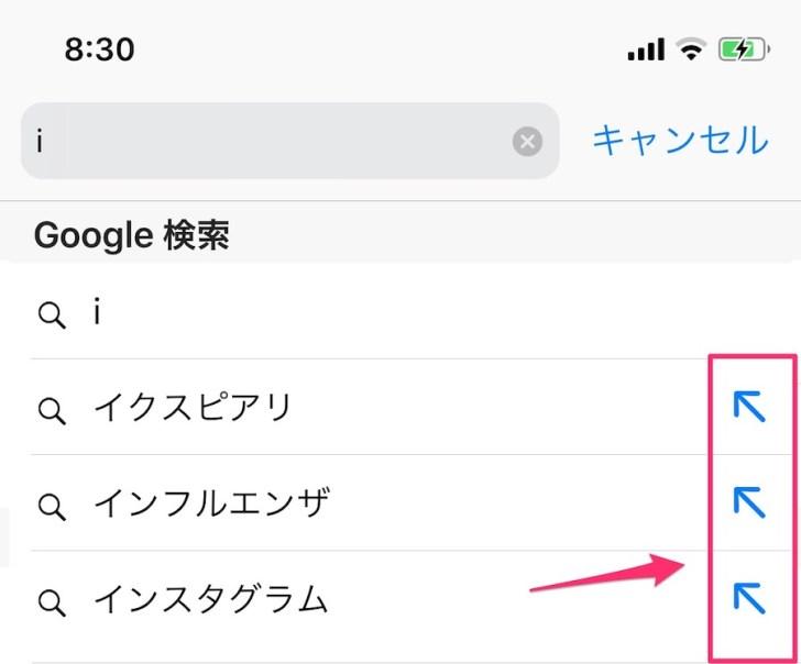 iOS12.2がリリース!アップデートの変更点や新機能、不具合情報まとめ!