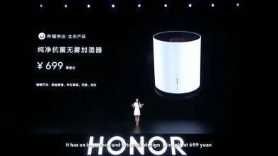 Honor _12