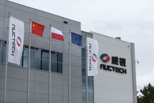 Nuctech Warsaw_1
