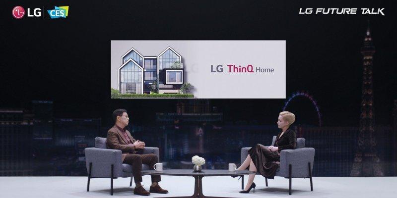 Dr I.P. Park - Future Talk