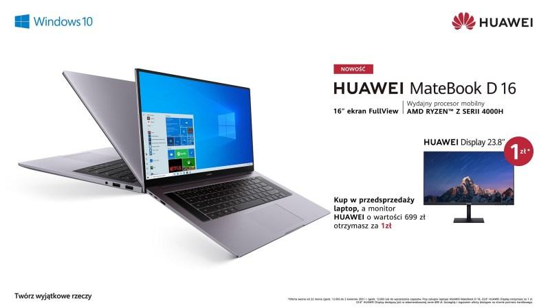 MateBook D 16