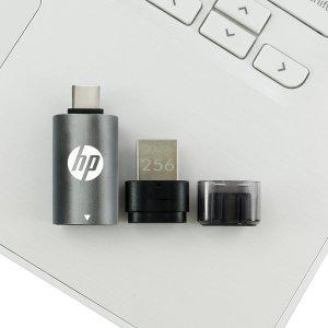 HP x5600b i x5600c
