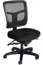 ergonomic chair without arms garden accessories yes with no techno aide