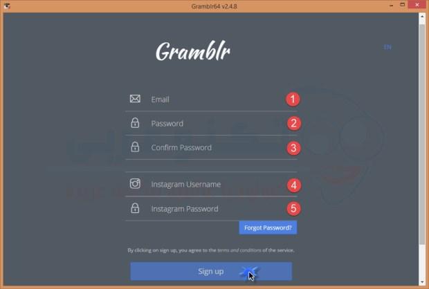 التسجيل في gramblr