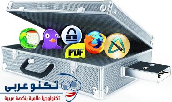 العاب محمولة Portable Games
