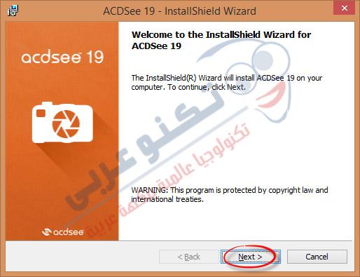 تثبيت ACDSee - 01