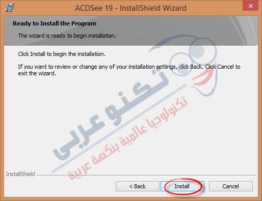 تثبيت ACDSee - 04