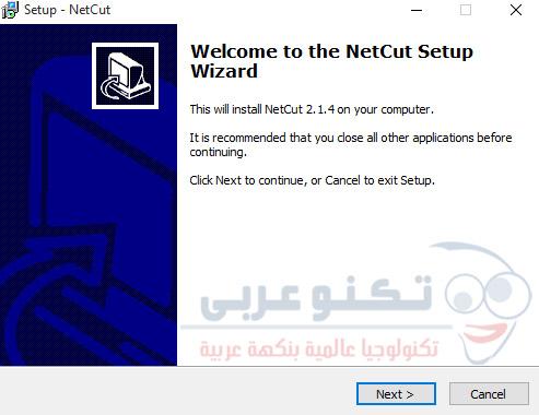 تثبيت net cut - صورة 1