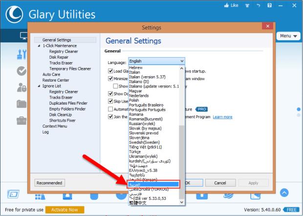 تغيير اللغة عربي داخل تطبيق Glary Utilities