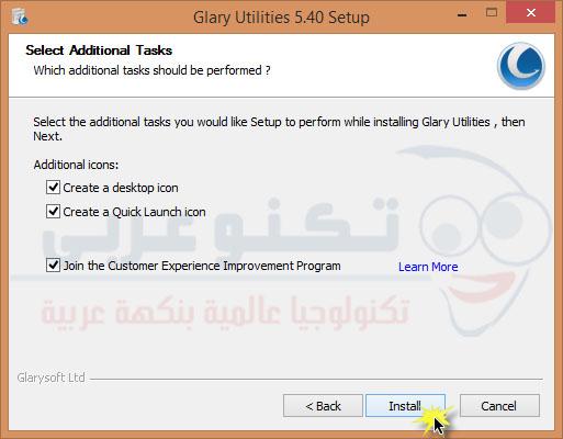 طريقة تثبيت Glary Utilities - صورة 3