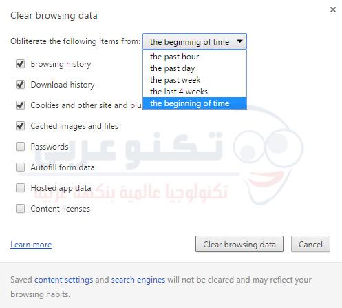 مسح بيانات التصفح في جوجل كروم