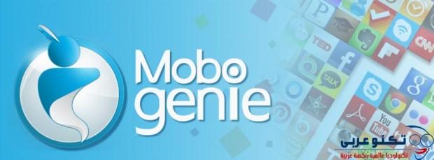 efffcbd91 تحميل تطبيق موبو جيني ماركت للاندرويد عربي لتحميل الألعاب والتطبيقات APK