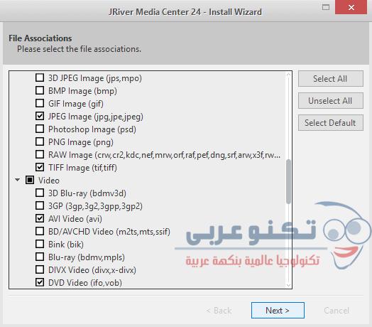 تحميل برنامج ريفر ميديا لتشغيل الفيديو والصوت