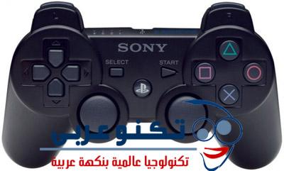 تشغيل يد PS3 على الكمبيوتر 2