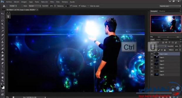 تحميل برنامج فوتوشوب عربي كامل Adobe-Photoshop-CC-0