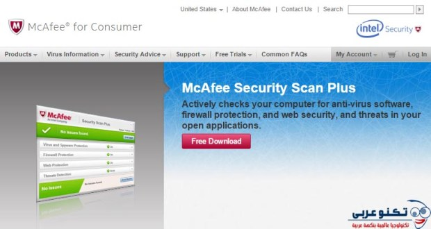 Download-McAfee 2015