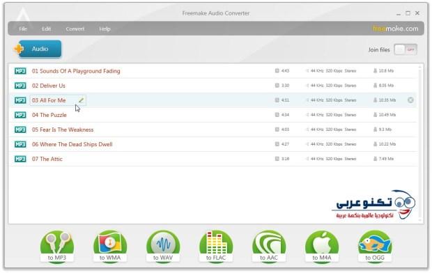 FreemakeAudioConverter1 copy