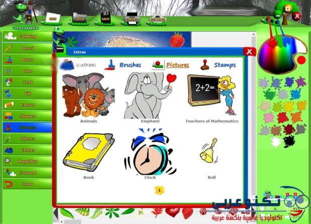 تعليم الاطفال الرسم