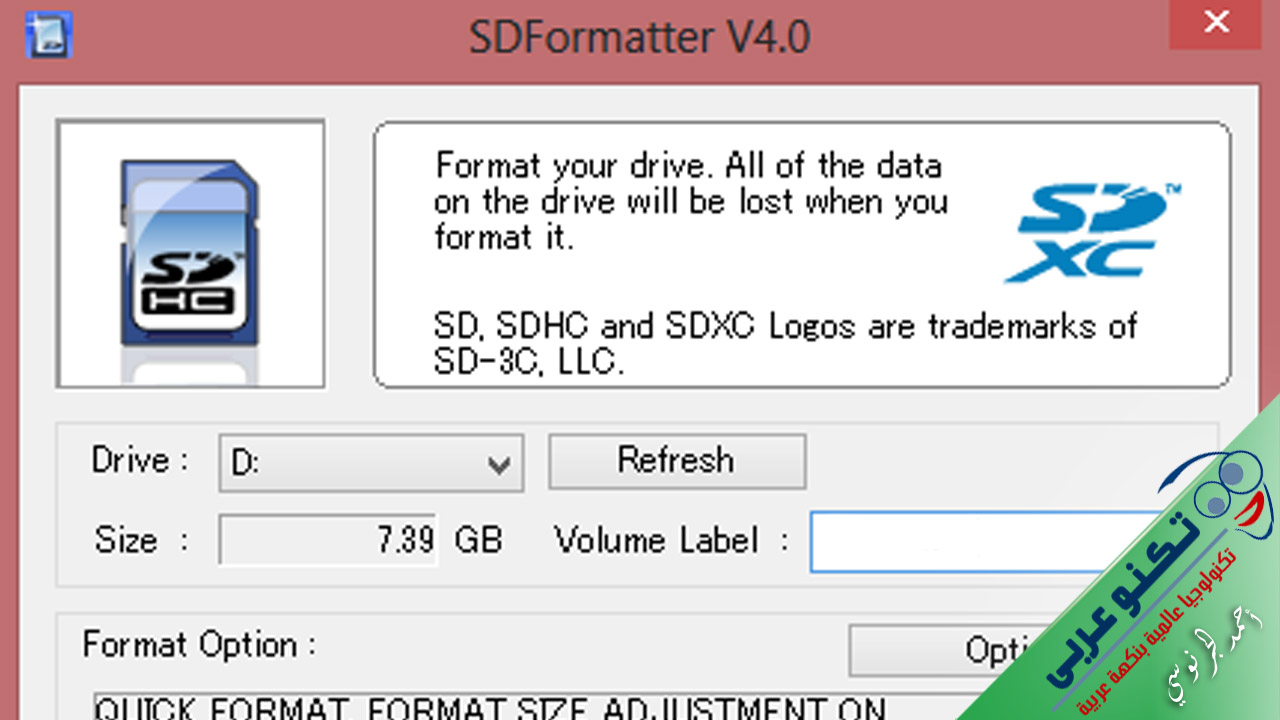 sd formatter 4.0 for sd/sdhc/sdxc
