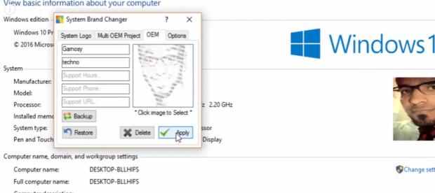 تغيير مواصفات الكمبيوتر الحقيقية