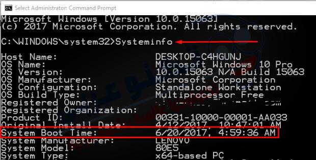كم ساعة تم فتح الكمبيوتر فيها